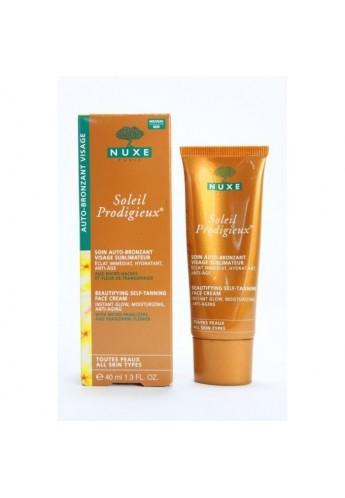 کرم مرطوب کننده پوست برنزه NUXE
