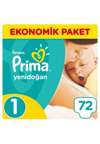 پوشک کودکان PRIMA