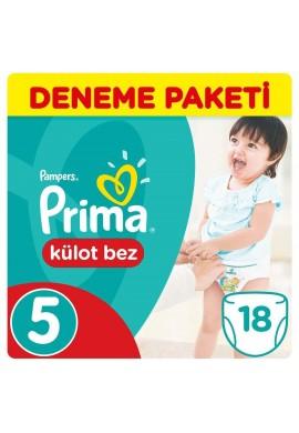 پوشک کودک PRIMA