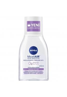 تمیز کننده آرایش طبیعی NIVEA